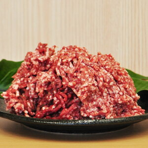 【ふるさと納税】古座川ジビエ 猪肉ミンチ1kgセット(250g×4パック)