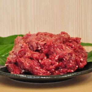 【ふるさと納税】古座川ジビエ 鹿肉ミンチ1kgセット(250g×4パック)
