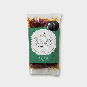 【ふるさと納税】【予約 12月〜発送予定】古座川ジビエ こころうたれる鹿肉ステーキ 400gセット(バジル味)