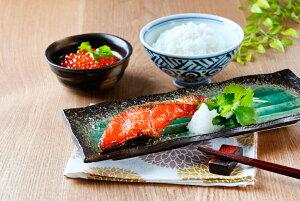【ふるさと納税】【天然鮭使用】大ボリューム!こだわり仕込の天然紅サケ切身 約1kg