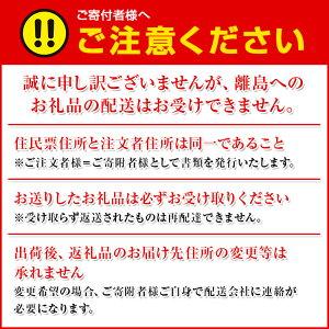 【ふるさと納税】松阪牛すきやき用モモ500g