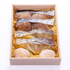 【ふるさと納税】京都丸松130年の歴史高級味噌漬【梅】<同梱不可>