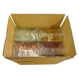 【ふるさと納税】加藤珈琲ドリップバッグコーヒー福袋160袋(4種類×各40袋入)