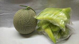 【ふるさと納税】樋口農園 アールスメロン冷凍果肉1kgセット