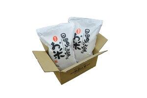 【ふるさと納税】米農家 日置さん家のお米(ミルキークイ-ン)無洗米【期間限定】