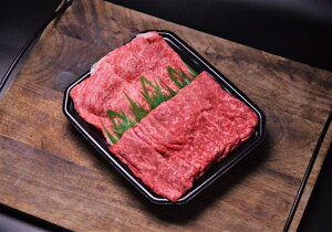 【ふるさと納税】【肉質日本一!】鳥取和牛 特上すき焼きセット
