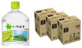 【ふるさと納税】 大山天然水2Lセット (3箱)