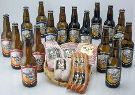 【ふるさと納税】D21-26 大山Gビール・大山ハムセット TGH-40