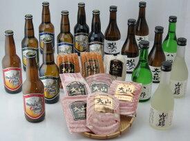 【ふるさと納税】D21-27 くめざくら地酒・地ビール・ハム・ソーセージセット TGSH-50