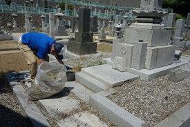 【ふるさと納税】520 墓地清掃サービス