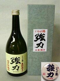 【ふるさと納税】179 いなば鶴 純米吟醸五割搗き「強力」 缶バッチ付き