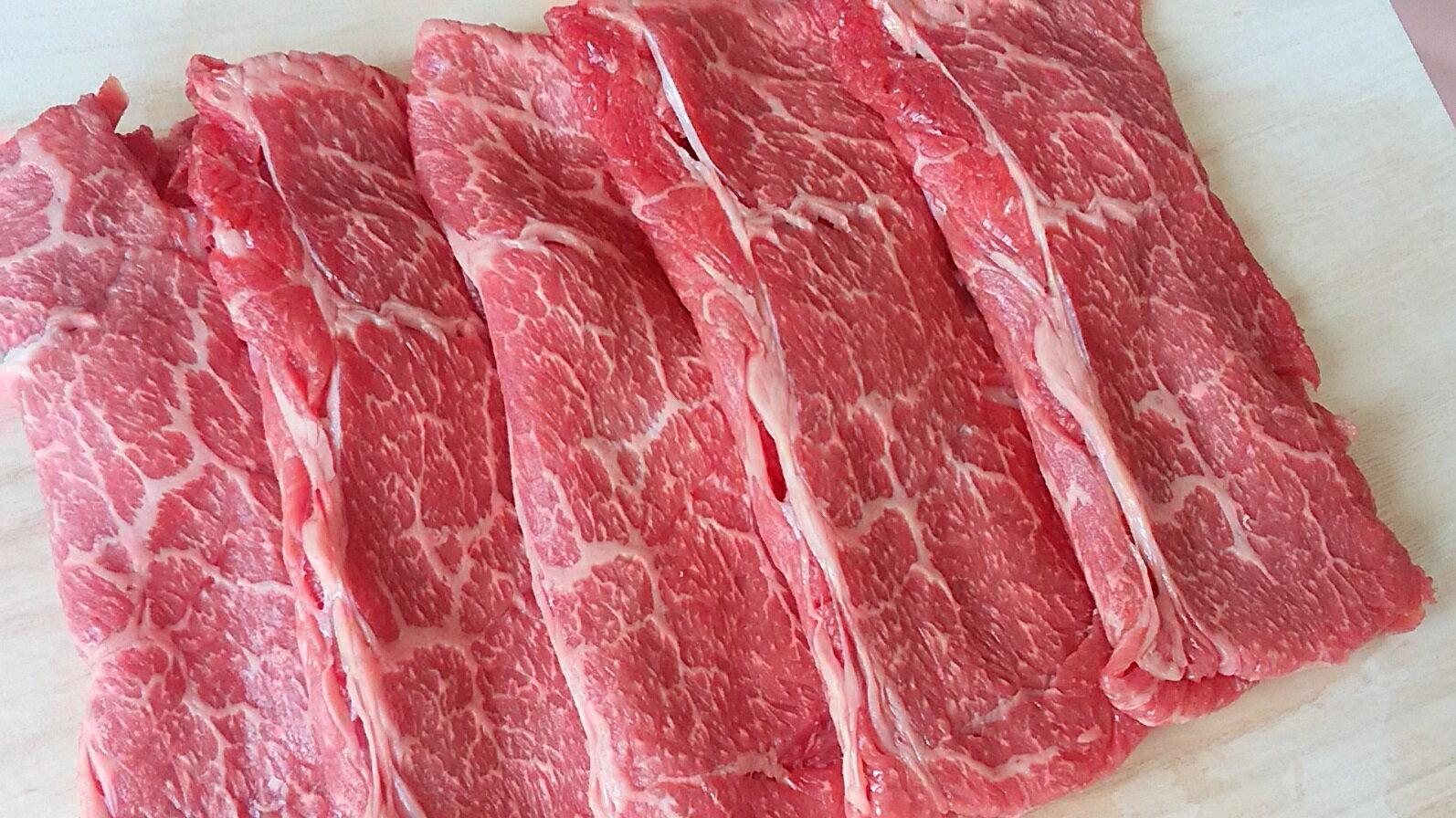 【ふるさと納税】104 鳥取牛肩ロースすき焼き用 450g