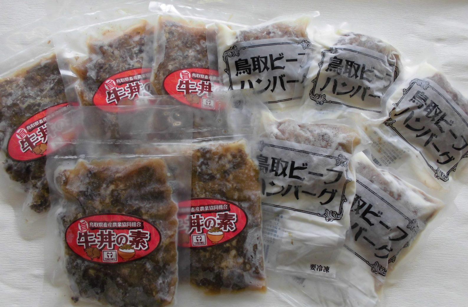 【ふるさと納税】119 とりちく牛丼の素・鳥取ビーフハンバーグ詰め合わせ