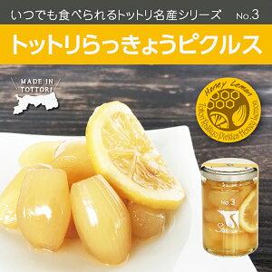 【ふるさと納税】239 Swance トットリらっきょうピクルス ハニー檸檬(8瓶セット)