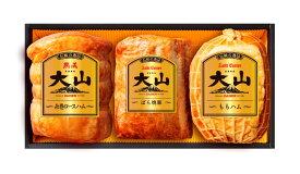 【ふるさと納税】301 大山ハム 詰め合わせ(KH-03)鳥取 ハム 送料無料
