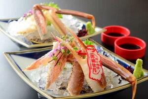 【ふるさと納税】290 鳥取県産生食用松葉がに(カット済) かに カニ 海産物 シーフード