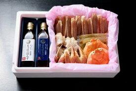 【ふるさと納税】291 鳥取県産 松葉がに「かにすきセット」(カット済) かに カニ 蟹 鍋 海産物 シーフード