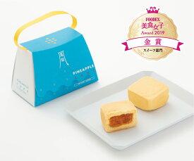 【ふるさと納税】鳳梨パイナップルケーキ8個入×2、3個入×1