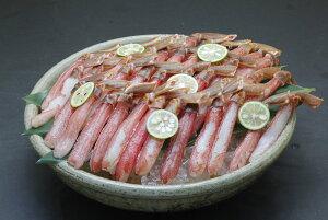 【ふるさと納税】地元名店「かに料理 海王」のカニしゃぶ鍋セット