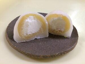 【ふるさと納税】鳥取県産 はちみつ入り レモンクリーム大福