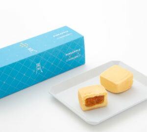 【ふるさと納税】大山ブルーベリーケーキ(8個入り×1)・鳳梨パイナップルケーキ(5個入り×1、3個入り×1)