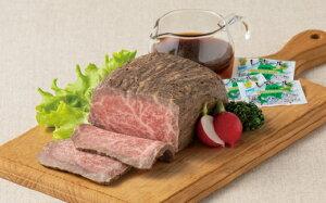 【ふるさと納税】21-015-012 鳥取和牛ローストビーフ 【高島屋選定品】