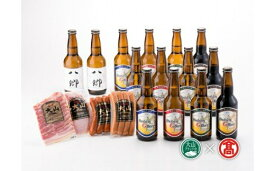 【ふるさと納税】 35-X3  大山Gビール・大山ハム詰合せF(大山ブランド会)