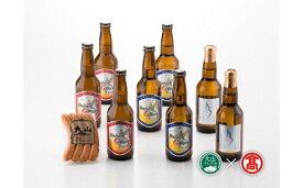 【ふるさと納税】 定期便 55-X7 大山Gビール・大山ハム3回コース(大山ブランド会)