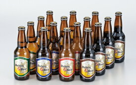【ふるさと納税】 21-025-011 大山Gビール飲み比べセット16本【高島屋選定品】【WEB限定品】