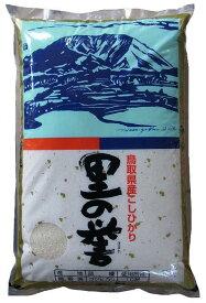 【ふるさと納税】コシヒカリ6kg