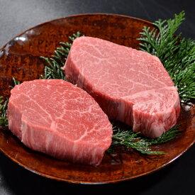 【ふるさと納税】鳥取和牛『ヒレ&ランプ』柔らかステーキ食べ比べ