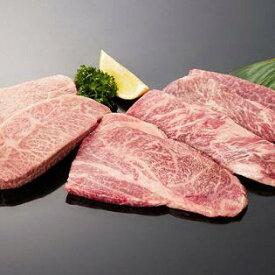 【ふるさと納税】鳥取和牛希少部位のステーキ(中)