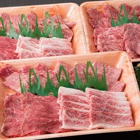 【ふるさと納税】鳥取和牛焼肉セット1.5kg