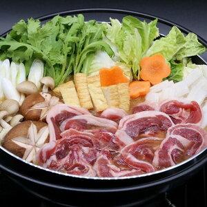 【ふるさと納税】鳥取県産天然猪鍋用ミックススライス1kg