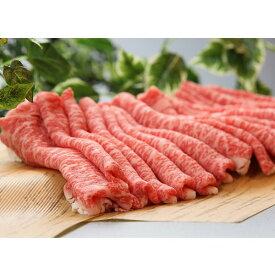 【ふるさと納税】鳥取和牛 すき焼き用 B 肩ロース