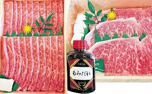【ふるさと納税】【A-2】田村牛特選ロースステーキ&特選カルビ焼肉セット
