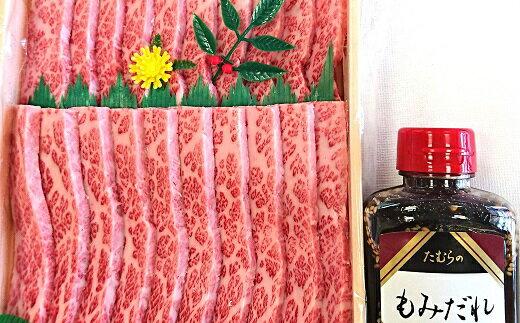 【ふるさと納税】【B-5】田村牛特選カルビ焼肉セット