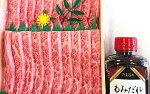 【B-5】田村牛特選カルビ焼肉セット