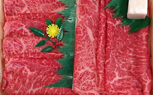 【ふるさと納税】【D-6】田村牛上すきやき肉