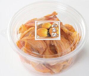 【ふるさと納税】ドライフルーツ 西城柿 (自家製)