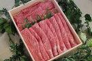 鳥取和牛特上すき焼き用セット