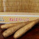 ねばりっこ3〜4本