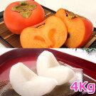 富有柿と王秋梨のセット1箱