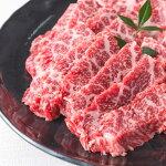 【ふるさと納税】KA09:鳥取県産牛焼肉セット800g