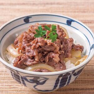 【ふるさと納税】TO13:鳥取県産 簡単調理!牛丼&豚丼