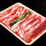 【ふるさと納税】TO04:鳥取県産牛肉すき焼きセット(700g)(冷凍発送)