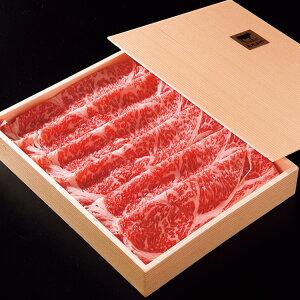 【ふるさと納税】TO10:鳥取和牛ロースすき焼きセット600g(冷凍発送)