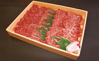 【ふるさと納税】73.鳥取和牛カルビ・もも焼肉セット