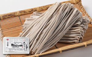 【ふるさと納税】MS-53 玄そばを石臼で挽いた大山そば(半生麺)(8食+つゆ付)