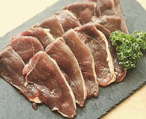 【ふるさと納税】GB-02 猪肉 1kg